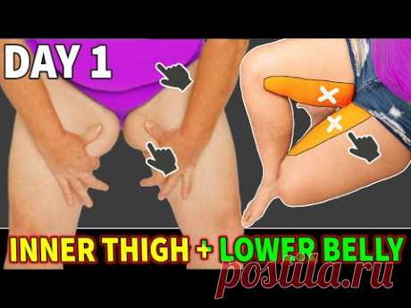 DAY 1 | INNER THIGH + LOWER BELLY | 2IN1 MOST WANTED WORKOUT PLAN