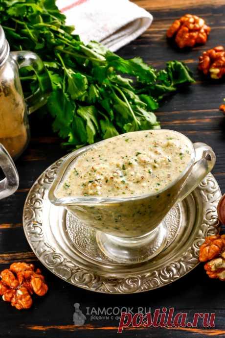 Грузинский ореховый соус — рецепт с фото пошагово