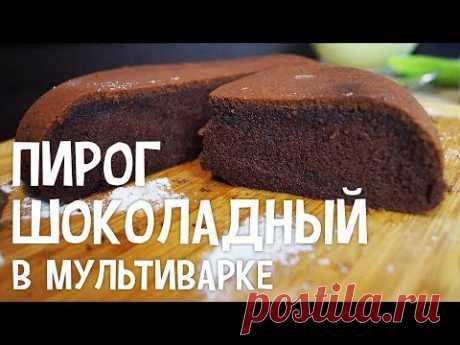 El pastel de chocolate en la multicocción. La receta del pastel de chocolate en la multicocción