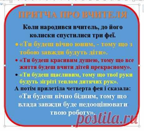 (96) Facebook