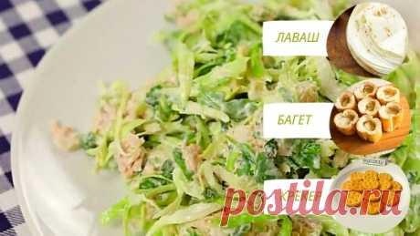 Быстрый и несложный рецепт салата или закуски