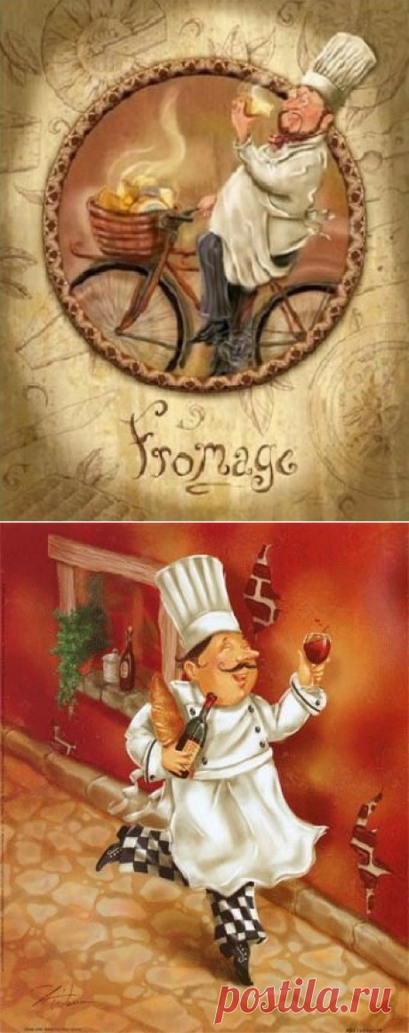Повара / Декупаж / Картинки для декупажа