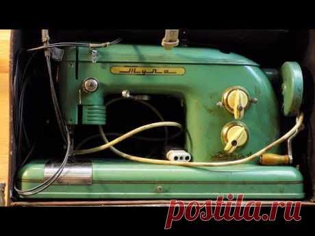 ЛОБЗИК из швейной машинки