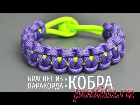 Bracelet from a paracord the Cobra without fastener (fasteks)