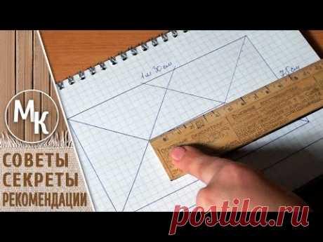 Как рассчитать размер начальной цепочки для вязания прямоугольного коврика или салфетки - YouTube