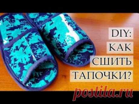 Превращаем старые брюки и лоскуты ткани в очень уютную домашнюю вещь. | diy-idea | Яндекс Дзен