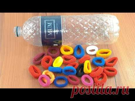 plastic bottle & rubber band craft idea  | beautiful wall hanging | best out of waste