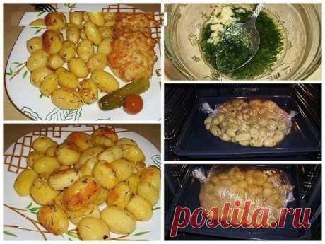 Картофель к праздничному столу - быстро, вкусно, красиво.