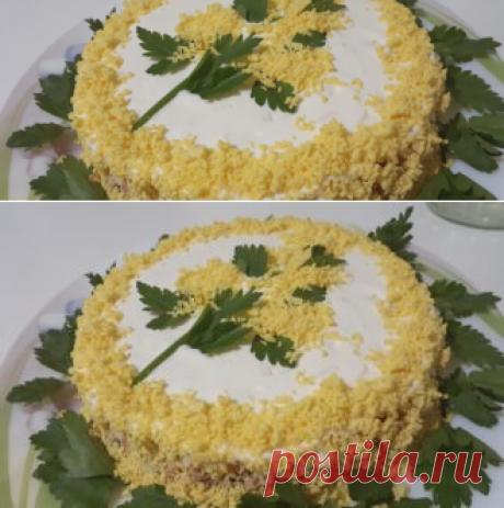Салат «Мимоза» | Еда
