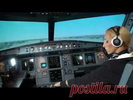 Стюардесса пытается посадить A320. Stewardess trying to land A320. - YouTube