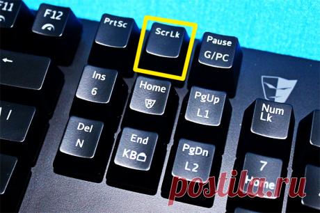 """Рассказываю что делает клавиша """"Scroll Lock"""" и как сделать её полезной   Советы по дому"""