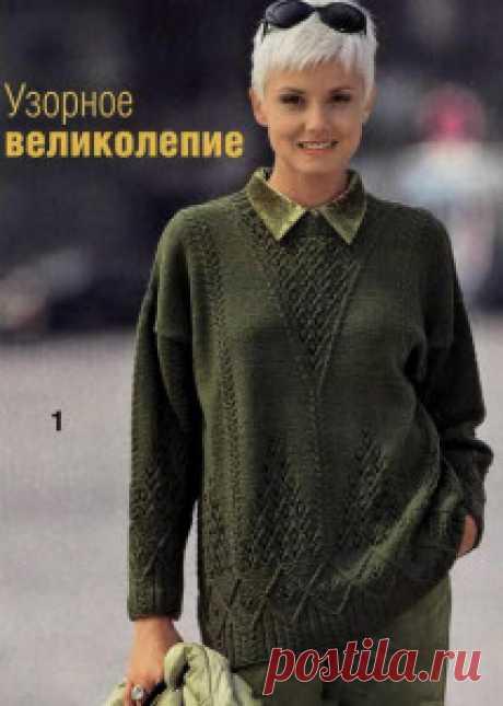 Пуловер УЗОРНОЕ ВЕЛИКОЛЕПИЕ - Связано всё....! Длинный пуловер с безупречно подобранными узорами подчёркивает фигуру, оставаясь при этом совершенно безразмерным. Очень удачное расположение ажуров! Размер: 40/42 Вам потребуется: 600 г зеленой пряжи Merino de Luxe (100% мериносовой шерсти, 150 м/50 г), прямые и круговые спицы № 3. Резинка: вязать попеременно 2 лиц., 2 изн. Лицевая гладь: лиц. р. — лиц. п., изн. р. — изн. п. Узор с ромбами: число петель кратно 36 + 2 кром. Вя...