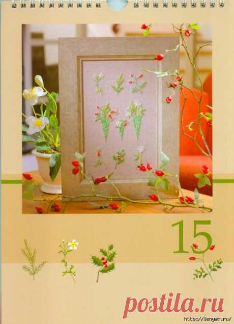 Christiane Dahlbeck - Kalender.