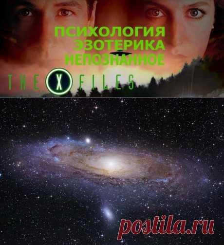 ЮЖНЫЙ РЕГИОН. X-FILES. НЕПОЗНАННОЕ. Путешествие на край Вселенной. (Научно-популярный фильм)