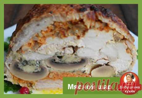 Мясной шар: рецепт оригинального блюда Мясной шар, как его просто и быстро приготовить мы вам сейчас расскажем.