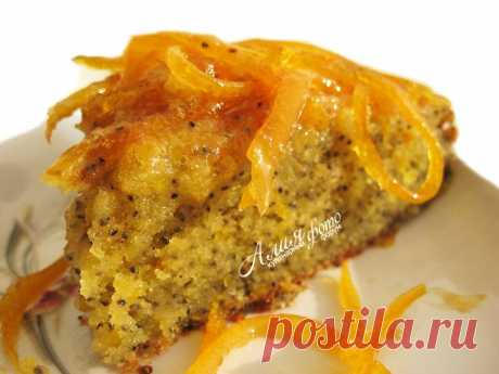 Апельсиновый кекс с маком от Алии!