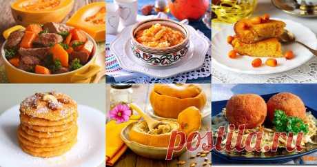 Блюда с тыквой - 422 рецепта приготовления пошагово Блюда с тыквой - 422 рецепта