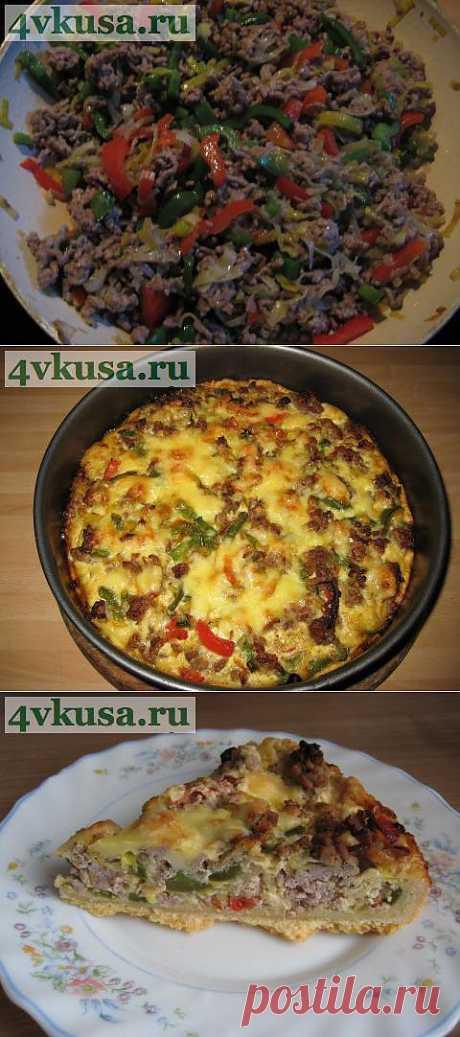 Заливной пирог с мясным фаршем и овощами. | 4vkusa.ru
