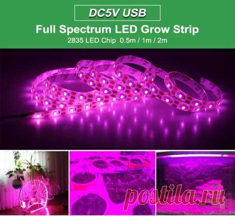 Светодиодный светильник для выращивания, полный спектр, USB, светильник для выращивания, полоса 0,5 м, 1 м, 2 м, 2835 DC5V, светодиодный фитолампа для растений, цветов, теплиц, гидропоники|Фитолампы| | АлиЭкспресс