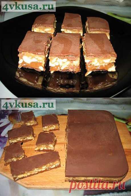 Конфеты (шоколадка) Домашний Сникерс. Фоторецепт. | 4vkusa.ru
