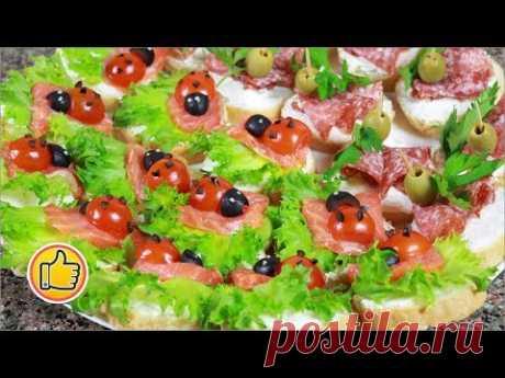 Праздничные Бутерброды Двух Видов На НОВЫЙ ГОД 🎄 | Закуски Яркие и Вкусные! | Юлия Ковальчук - YouTube