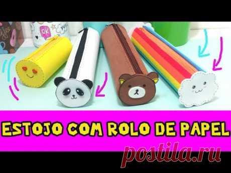 ESTOJO Kawaii de Rolo de Papel - MATERIAL ESCOLAR - DIY