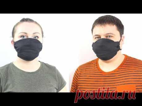 Как сделать Маску с Высоким уровнем защиты многоразовую. Защитная маска для лица своими руками!