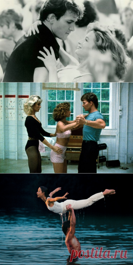 As shot the movie Dirty dances