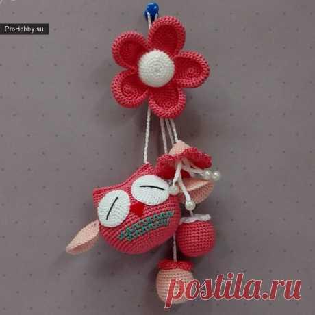 Вязаный цветок для подвески / Вязание игрушек / ProHobby.su | Вязание игрушек спицами и крючком для начинающих, мастер классы, схемы вязания