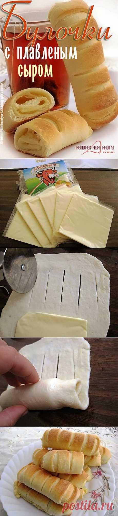 Булочки с плавленым сыром.