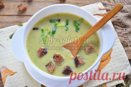 Крем-суп с зеленым горошком и луком-пореем. Рецепт с пошаговыми фото