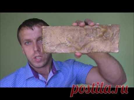 La piedra de un kopek de la FORMA IMPROVISADA la nueva idea