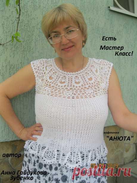 Анна Гайдукова