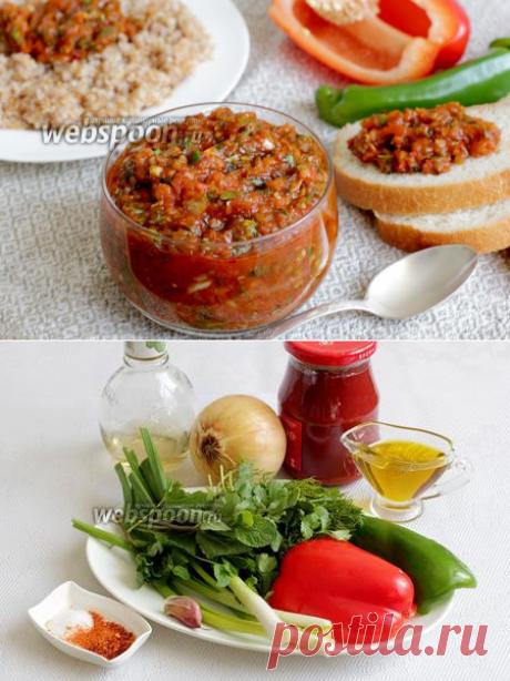 El condimento de casa al pez y la carne la receta de la foto, como preparar en Webspoon.ru