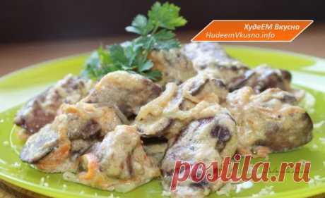 Полезный ужин: куриная печенка в сырном соусе   Худеем Вкусно