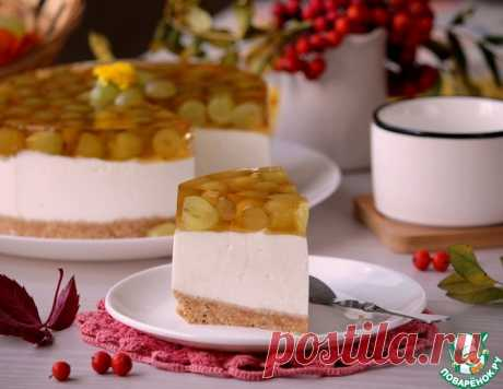 Йогуртовый торт с виноградным желе – кулинарный рецепт