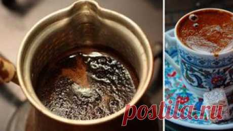The sister brought from Turkey the recipe of preparation of the real coffee in Turkish. I am better than nothing did not try! It is all...