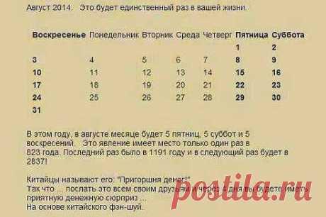 Олег Сырочев Всем! всем! всем!)))))
