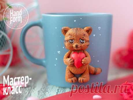 Мастер-класс смотреть онлайн: Декорируем кружку «Влюбленный котик» | Журнал Ярмарки Мастеров