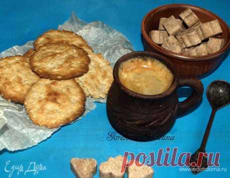 Овсяное печенье с жареными каштанами. Ингредиенты: овсяные хлопья, каштаны, мука | Официальный сайт кулинарных рецептов Юлии Высоцкой