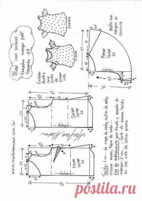 Выкройка блузы с открытыми плечами (Шитье и крой) – Журнал Вдохновение Рукодельницы