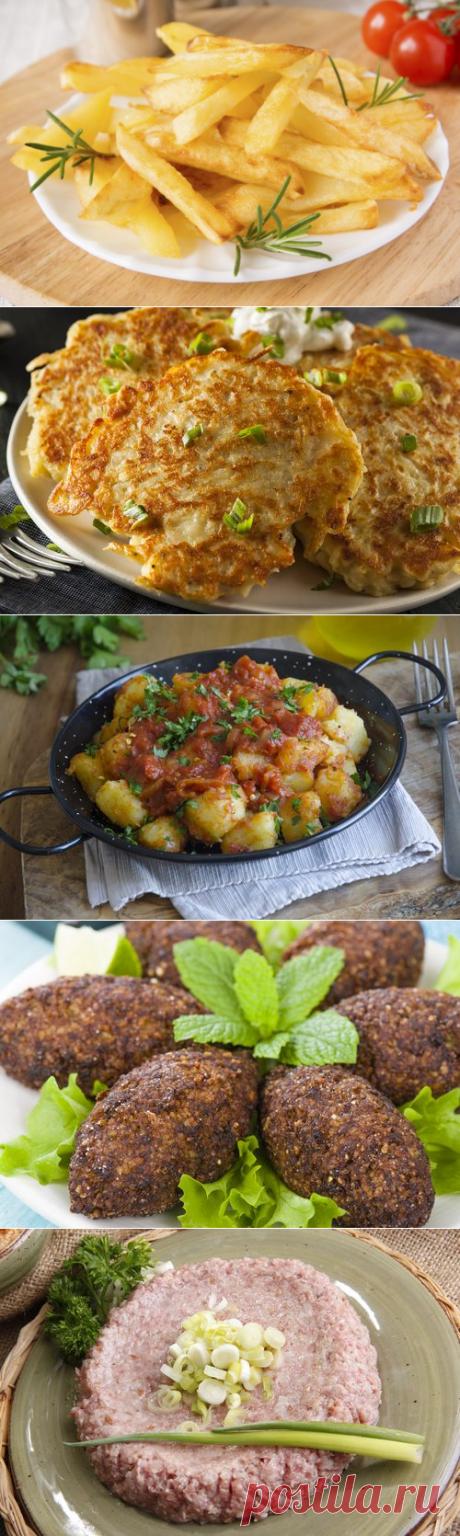 Рецепты жаренной картошки из разных стран