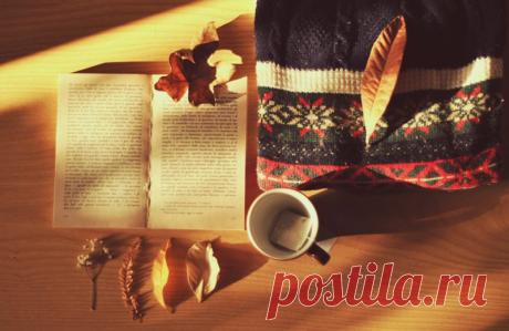 Уютные осенние картинки (35 фото) ⭐ Забавник