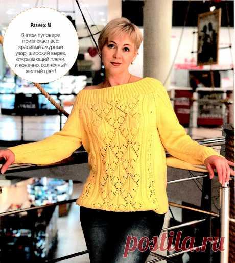 Желтый пуловер с ажурным узором (Вязание спицами) В этом пуловере привлекает все: красивый ажурный узор, широкий вырез, открывающий плечи, и конечно, солнечный желтый цвет! (function(w, d, n, s, t) { w[n] = w[n]    []; w[n].push(function() { Ya.Co…
