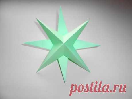 Объемная звезда из бумаги. Новогодние поделки