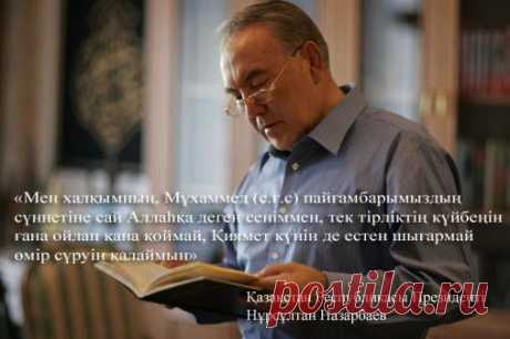 Муратбек Сулейменов