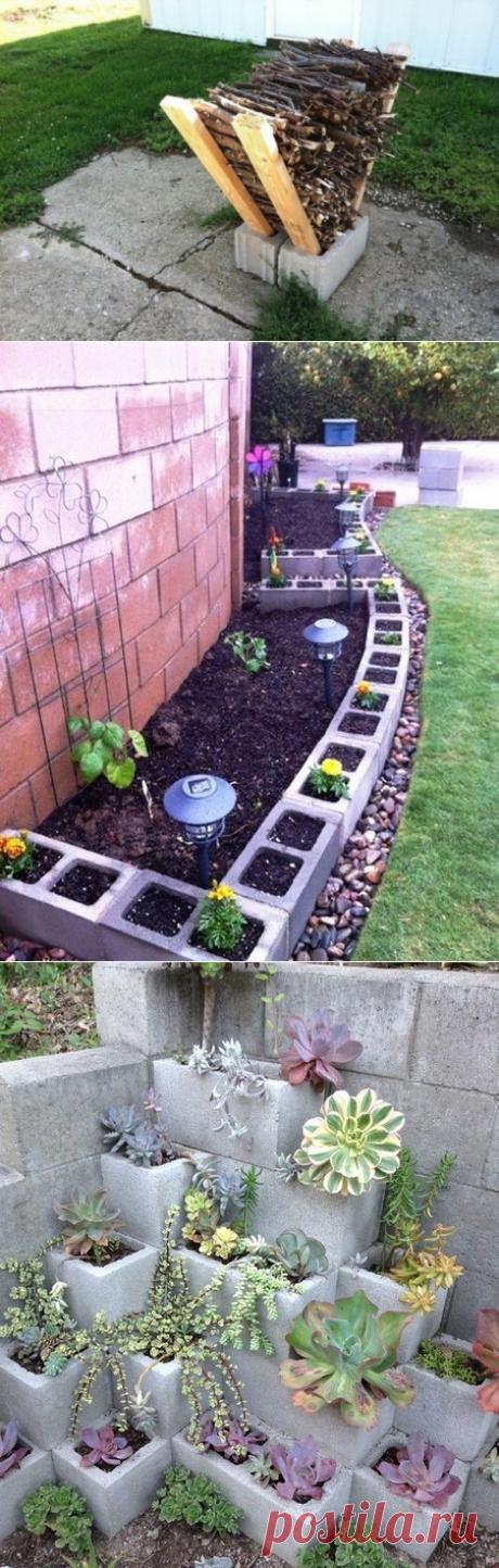 Применение бетонных блоков на даче