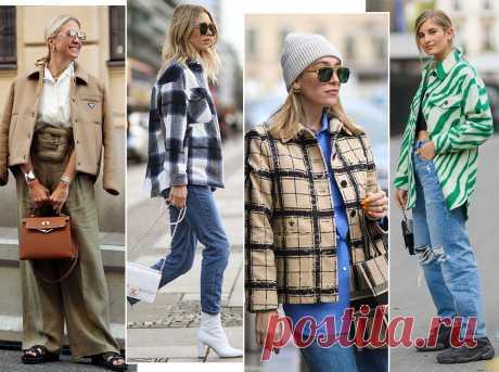 Самая модная верхняя одежда осени: где искать куртки-рубашки (и с чем их носить) Если классические пальто и куртки вам надоели, советуем присмотреться к курткам-рубашкам— идеальной верхней одежде для переменчивой погоды. Показываем все самые стильные варианты сочетаний и предлагаем 15 самых модных и желанных новинок, которые мы уже добавили в наши вишлисты.
