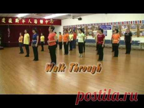 Cumbia Semana (Dance & Walk Through)