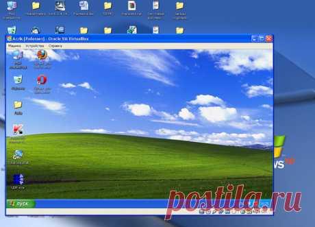 Скачать VirtualBox 5.1.2 на русском, новая версия виртуальной машины для Windows.